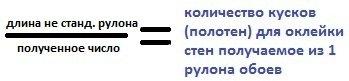 formula_1.jpg
